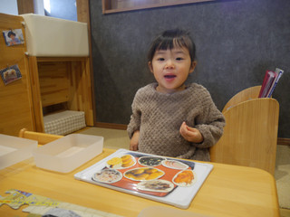 おせち☺️✨ オレンジ組2歳児