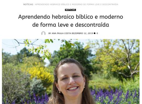 No CristãoMais: Aprendendo hebraico bíblico e moderno de forma leve e descontraída