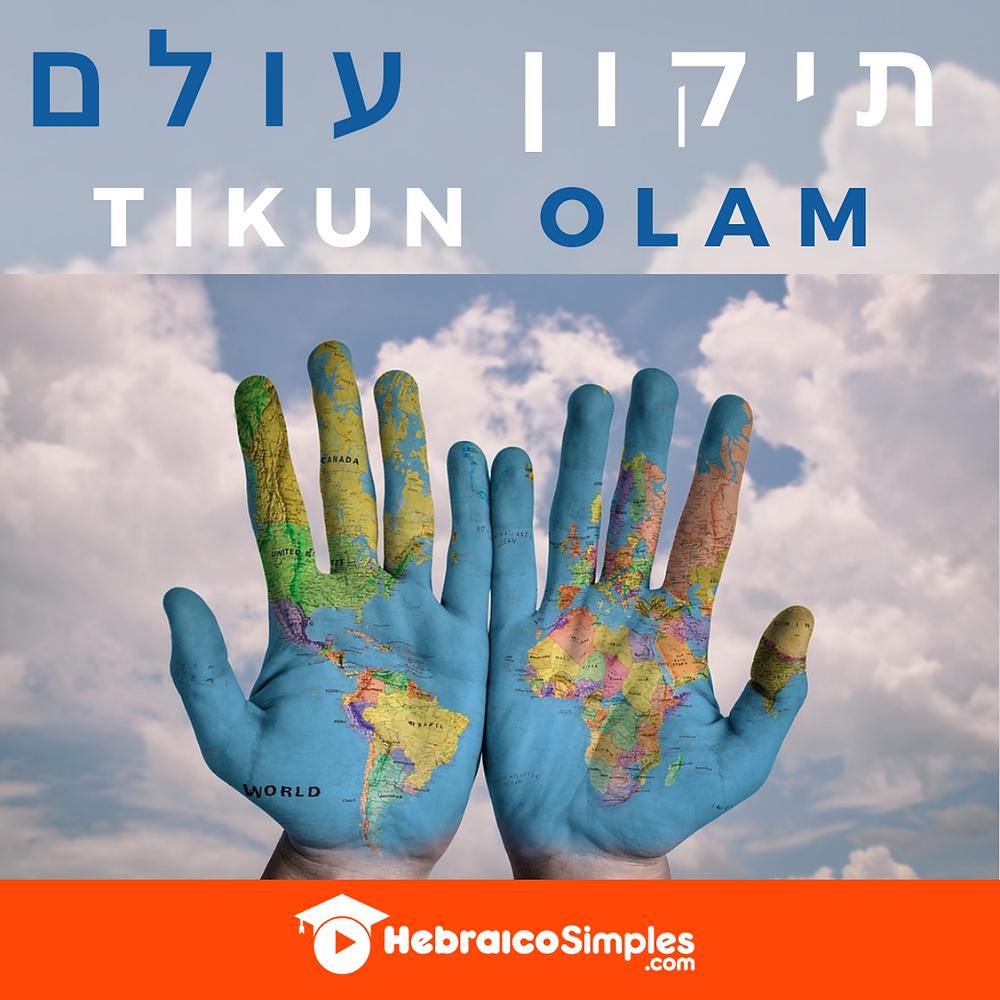 tikun olam conserto do mundo judaismo tzedaka hebraico tzdaka zdaka mitzva