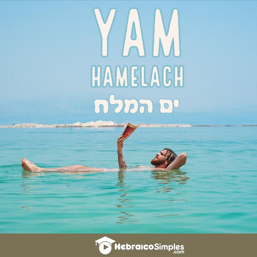 yam hamelach dead sea mar morto israel pergaminhos