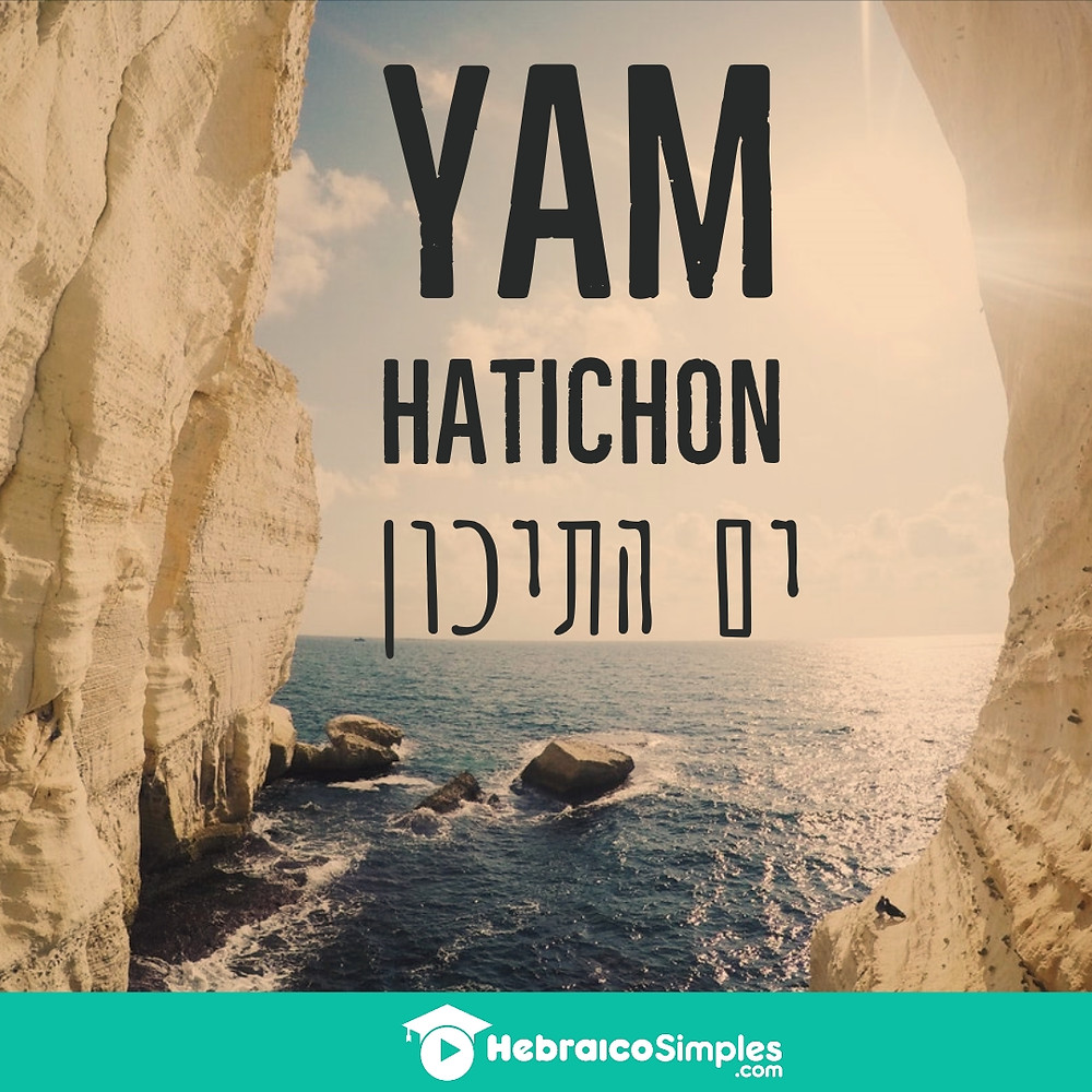 israel yam hatichon mar mediterraneo hebraico