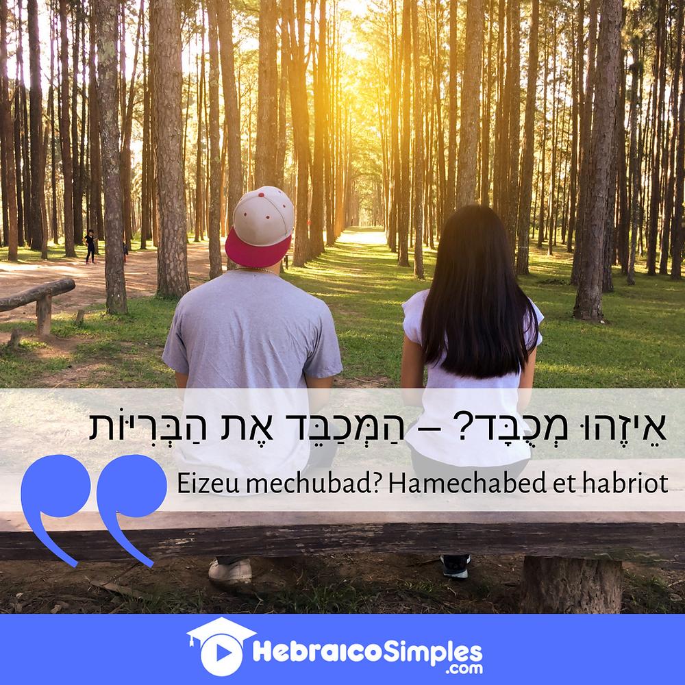 Eizehú mechubad - quem tem honra? Hamechabed et habriot - quem presta honra aos demais.  pirkei avot proverbios judaicos