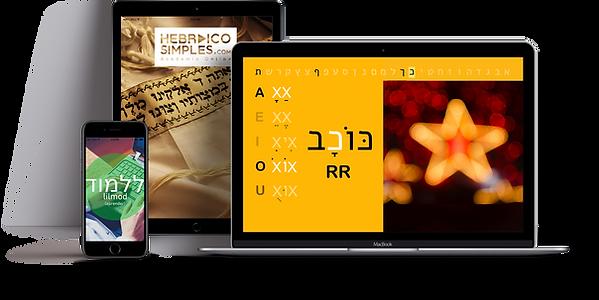 Aprender Hebraico | HebraicoSimples.com
