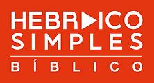 Curso de Hebraico Bíblico Online | HebraicoSimples.com