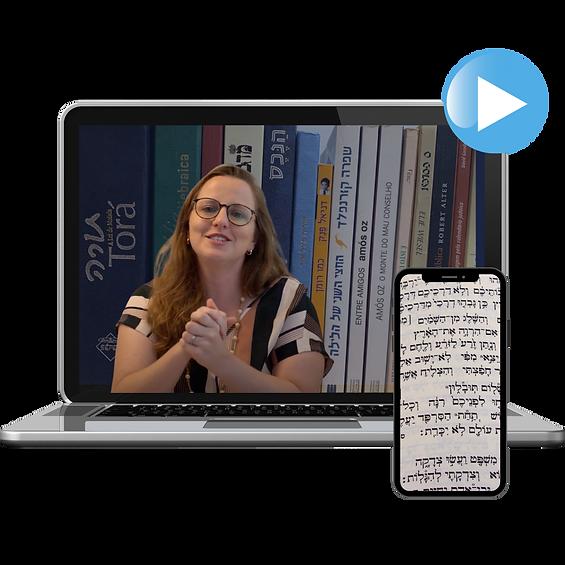 semana do alfabeto hebraico.png