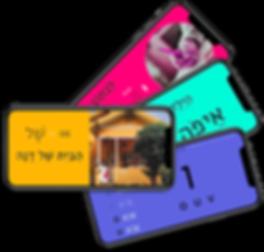 iphones-qs.png
