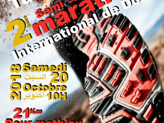 """Semi-Marathon de Douz""""21km pour mathieux"""" 2018"""