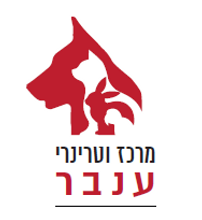 Inbar veterinary center logo