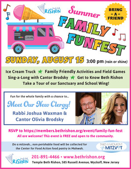 8/15 Summer Family Fun Fest - Free and Open to All!