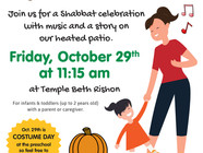 10/29 Playgroupies on the Patio - FREE Toddler and Infant Event
