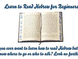 Learn to Read Hebrew Online - Beginners Class