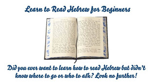 Learn to Read Hebrew Online - Beginners Class