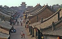FT, China, Pingyao, Shanxi, Travel, Tourism,