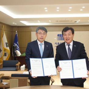 서울시립대학교 교류협력협약식 (1)
