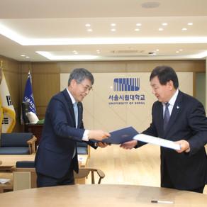 서울시립대학교 교류협력협약식 (2)