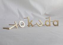 切文字タイプ ピンあり