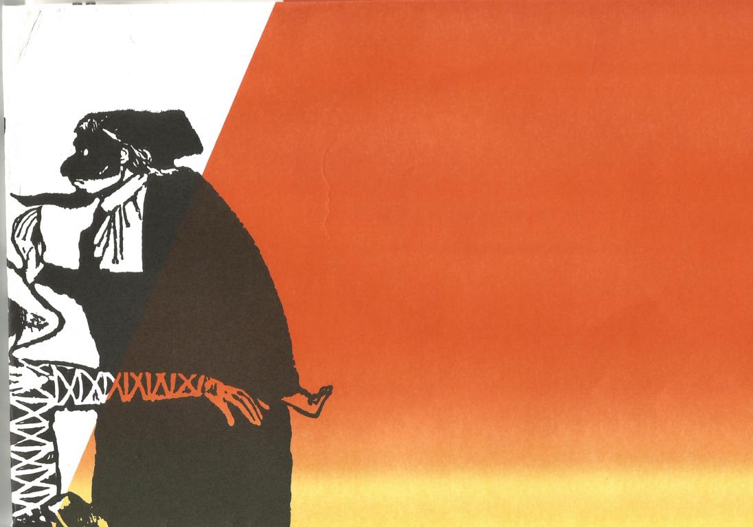 carnevale manzanese 1989 5 (FILEminimize