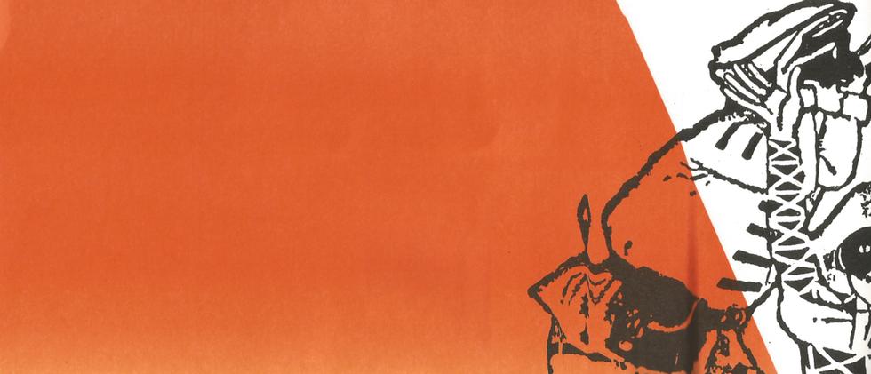 carnevale manzanese 1989 4 (FILEminimize