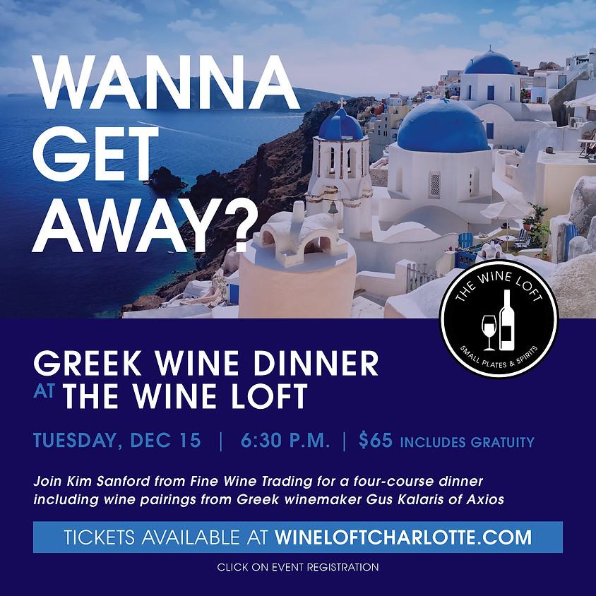 Greek Wine Dinner