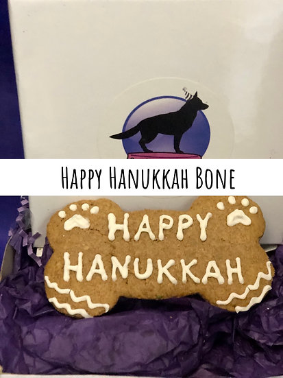 Happy Hanukkah Bone cookie