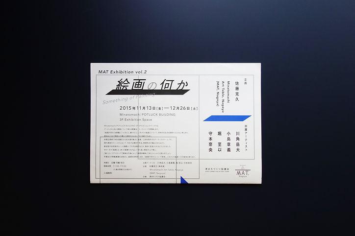 DSC05288.JPG