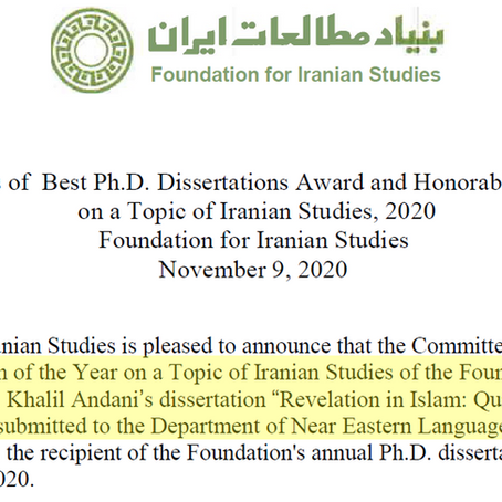 """Revelation in Islam"" Wins the Best PhD Dissertation Award ~ Foundation for Iranian Studies"