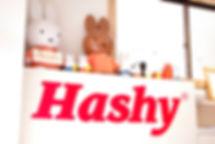株式会社ハシモト,ハシー,Hashy,ショールーム,cafe,hashy top-in,ハシートップイン