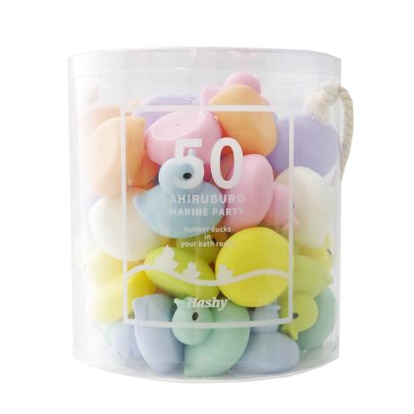 【数量限定】あひる風呂マリンパーティー パステルあひるが50匹、季節限定商品となります。