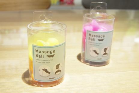 9月1日新商品「マッサージボール」発売開始しました。