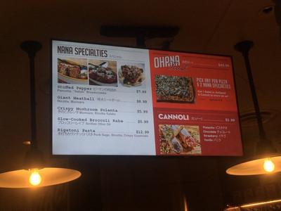 Nana Lu digital menu board