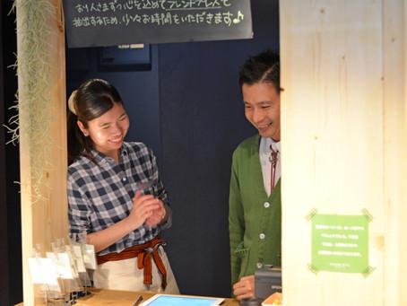 讓日本商店街活絡的照顧咖啡館