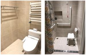 安全衛浴設備