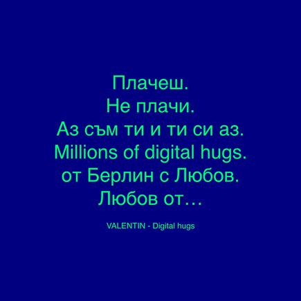 Digital Hugs Insta Story Quadrat.005.png