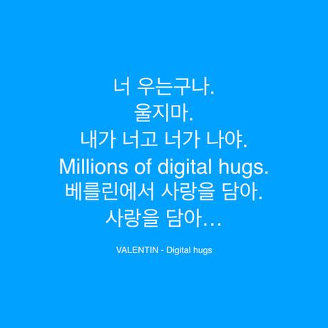 Digital Hugs Insta Story Quadrat.010.png