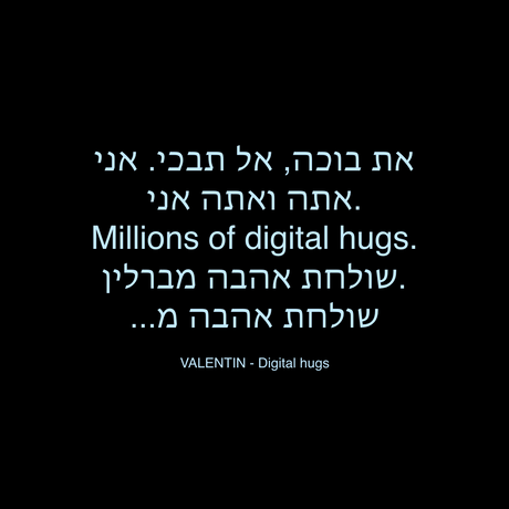 Digital Hugs Insta Story Quadrat.007.png