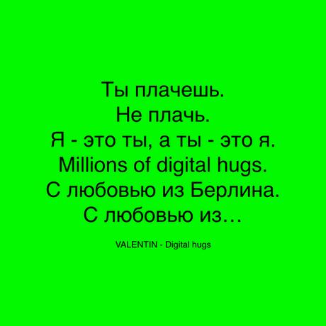 Digital Hugs Insta Story Quadrat.013.png