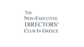 Event. NED Club of Greece