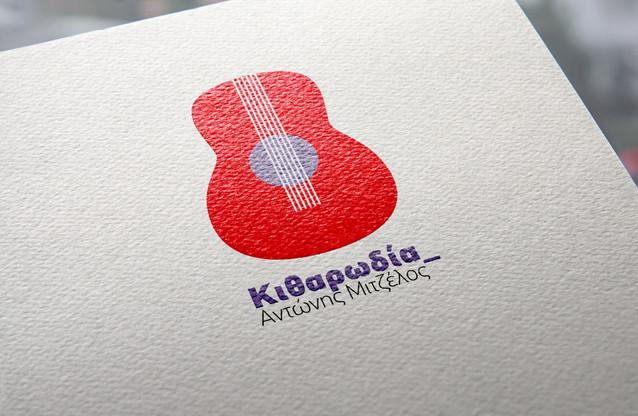 Kitharodia by Adonis Mitzelos