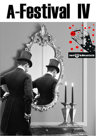 Новая версия Гамлета на фестивале в Эстонии