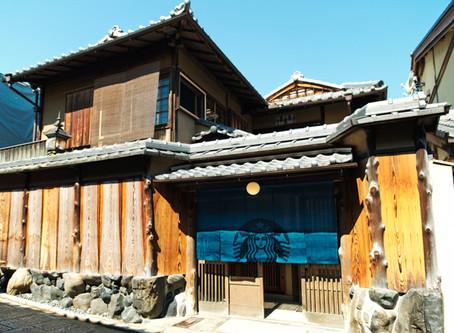 ดื่มกาแฟสตาร์บัคส์บนเสื่อทาทามิที่เกียวโต สไตล์ญี่ปุ่นที่แรกของโลก