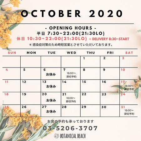 2020カレンダー (12).png