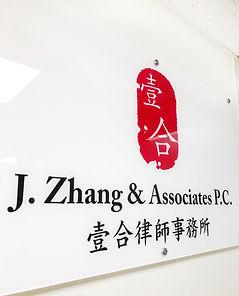 壹合压克力_2.JPG