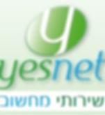 לוגו יסנט חדש LOGO YESNET NEW.jpg