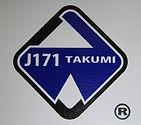 171.jpg
