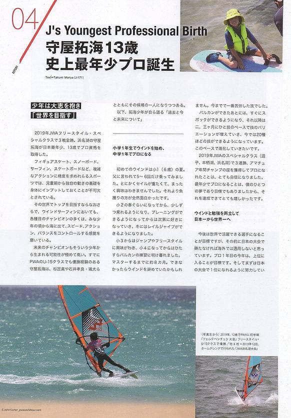 20windsurfer1.jpg