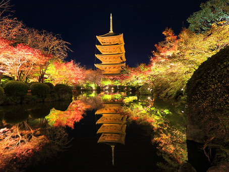 Kyoto, antiga capital japonesa