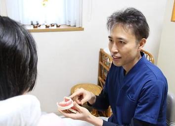 赤磐歯科 桜が丘歯科医院
