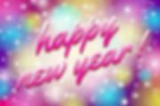 happy-new-year-1900587_960_720.webp