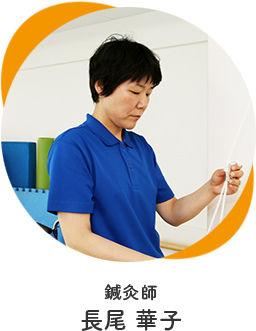 top_staff_nagao.jpg