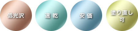 nano_icon.png